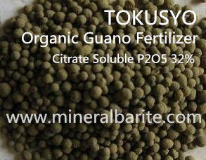 lupine fertilizer